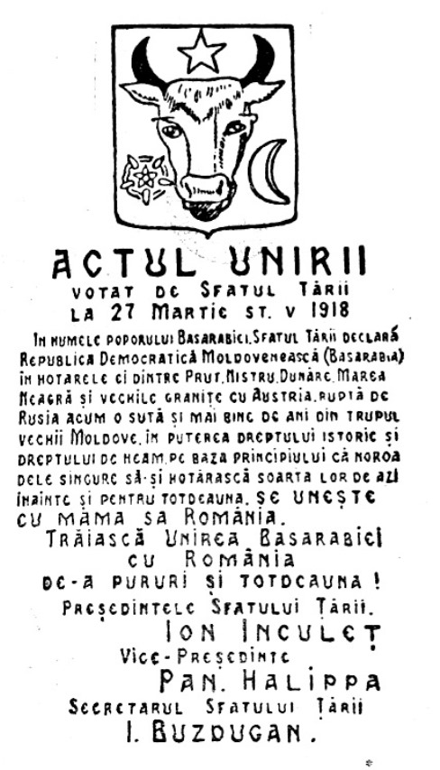 The Union Act of Democratic Moldavian Republic of Bessarabia