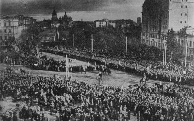 Ukrainian Proclamation on Independence, 20 November 1917