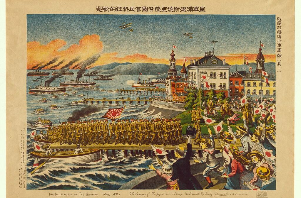 The Japanese intervention in Siberia – (photo gallery)