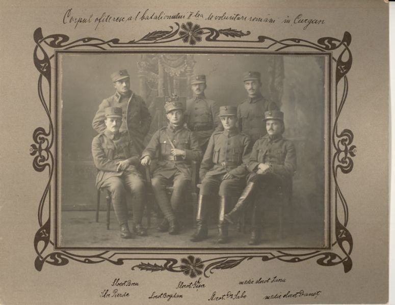 The Corps of Romanian volunteers from Transylvania and Bukovina- Romanian prisoners from Russia, enlisted in the Romanian army