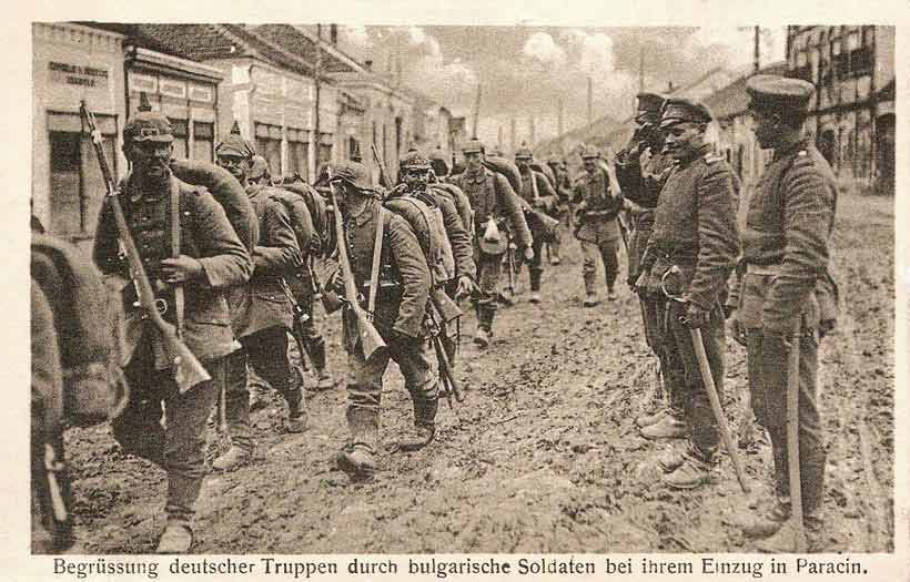 1917- The Bulgarians rob the Romanian Academy